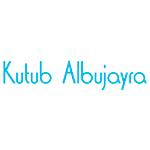 Albujayra
