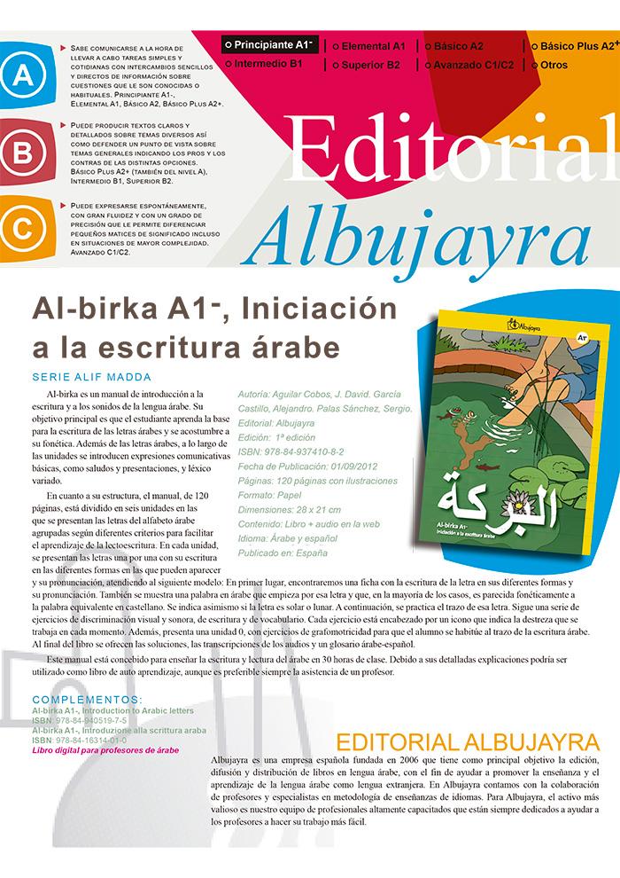 Serie_Alif_Madda--Albujayra-17