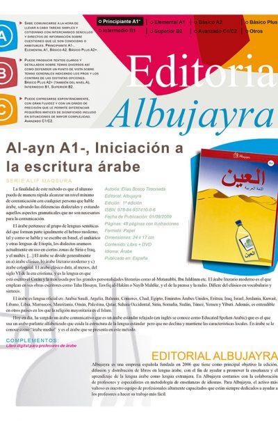 Serie_Alif_Maqsura--Albujayra-17