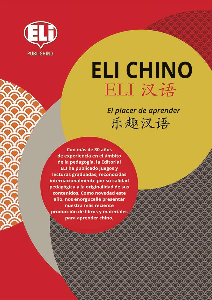 ELI, CHINO